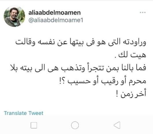 ام وائل عباس