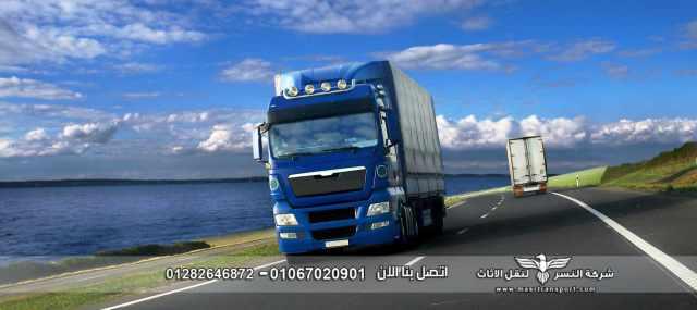 شركات نقل الاثاث بالرحاب