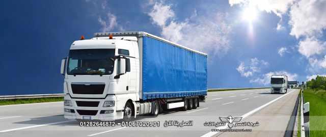 شركات نقل الاثاث بالمهندسين