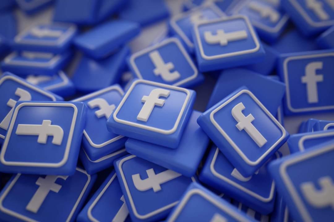 Should Facebook be regulated?