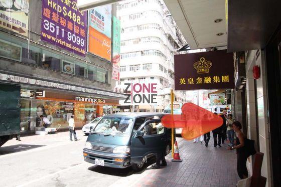 樂重生 (已結業) | Zone One Zone - 按摩推介Massage