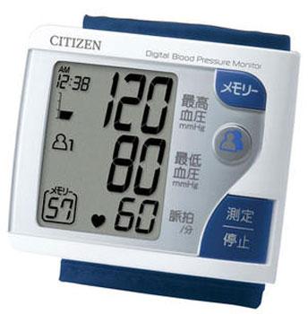 Máy đo huyết áp cổ tay Citizen 608