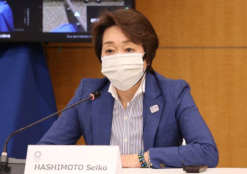 Yoshikazu Tsuno/POOL via REUTERS