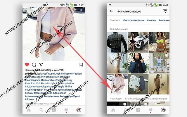 топ фотографии в инстаграм