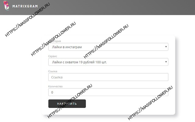 Накрутить просмотры в инстаграме с регистраций личного кабинета