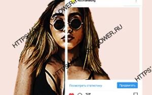 50 лайков instagram