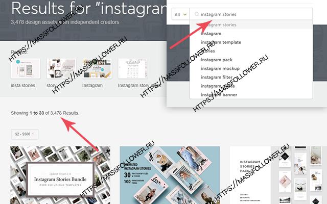 Купить шаблоны для инстаграм постов