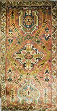 "Armenian Carpet \""Gohar\"" with Armenian inscription, 1700, Artsakh (Nagorno-Karabagh)"