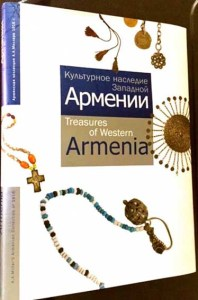Treasures-Armenia