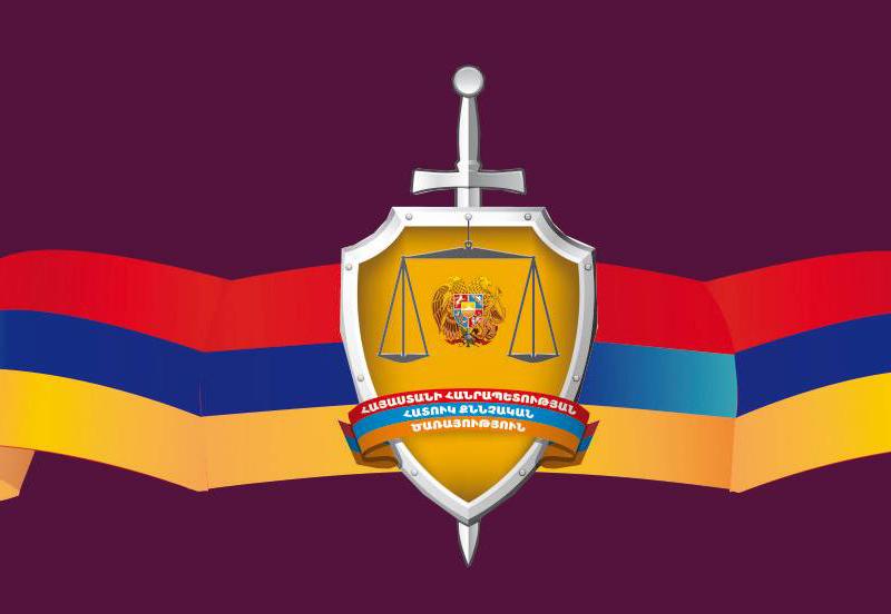 Prosecutor General's Office: No Basis for Releasing Robert