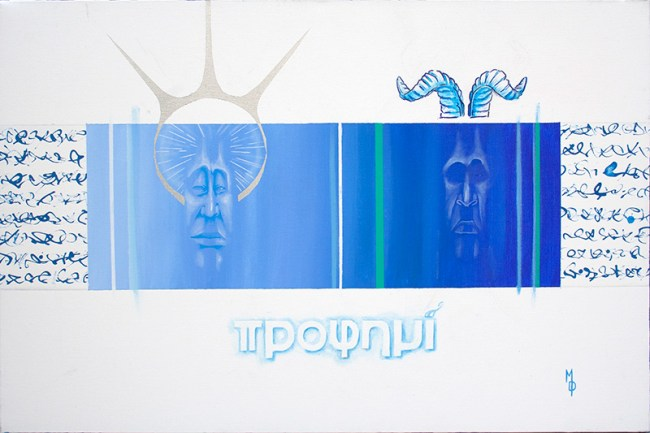 Rockalilies | Original Art by Miles Davis | Massive Burn Studios