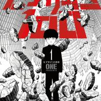 "DARK HORSE MANGA BRINGS ""MOB PSYCHO 100"" TO WESTERN AUDIENCES THIS FALL!"