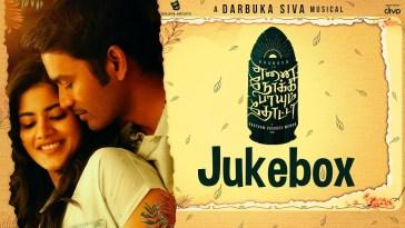 Enai Noki Paayum Thota Songs Download