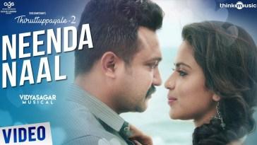 Thiruttu Payale 2 Songs Download