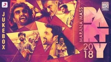 Party Tamil Songs Download