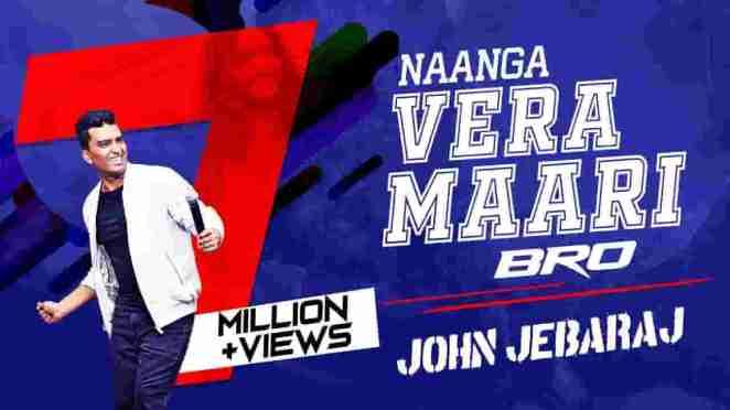 Naanga Vera Maari mp3 songs Download