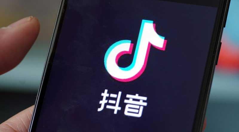 Banyak Konten Tidak Pantas Aplikasi Tik Tok di Blokir