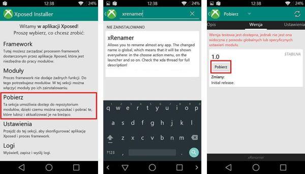 Как изменить название любого приложения на Android [ROOT]
