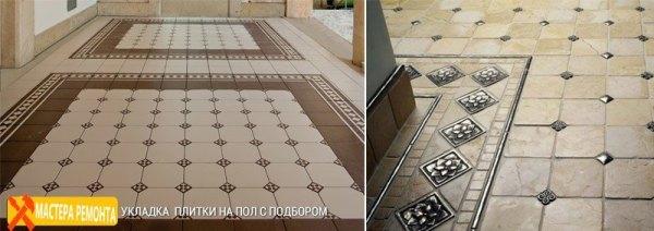 Укладка плитки на пол с подбором рисунка в Владимире