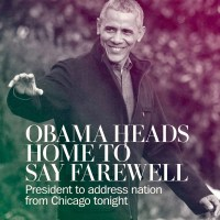 President Barack Obama Delivers His Momentous Farewell Speech In His Hometown Of Chicago