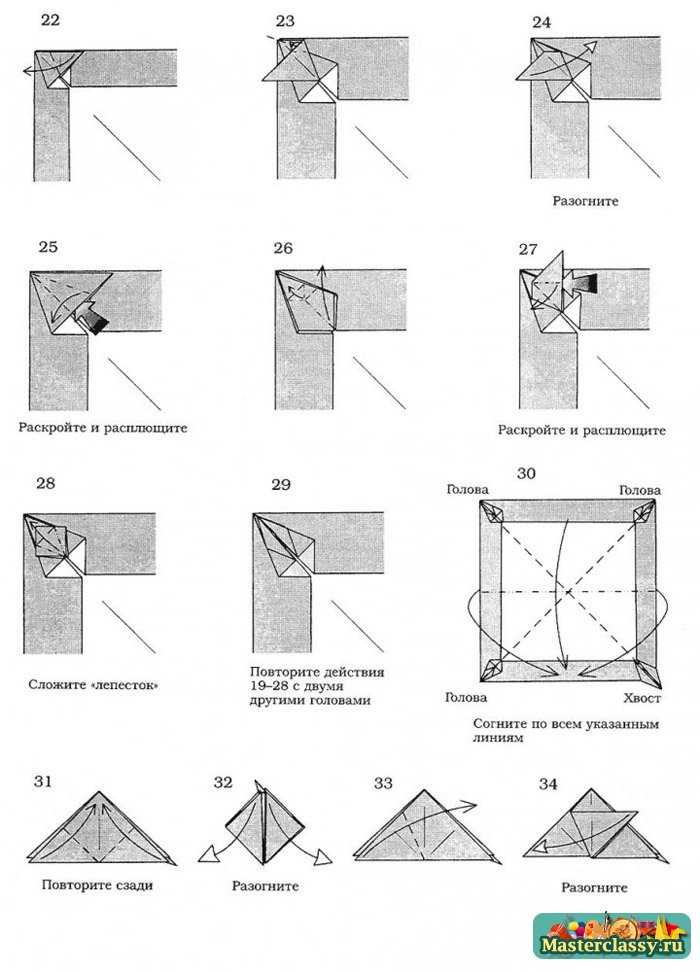 Origami Alduin Collapse Tutorial (Satoshi Kamiya) - YouTube | 972x700