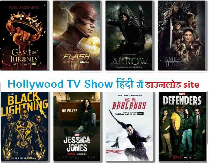 hollywood tv series hindi dubbed download best sites list - Master