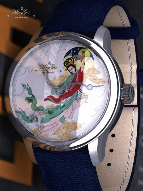 """Guoming """"Goddess Chang'e Flying to the Moon"""" Wristwatch"""