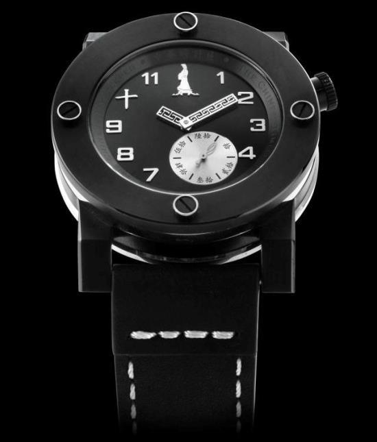 Chinese Timekeeper CTK 08 Small Second Automatic watch