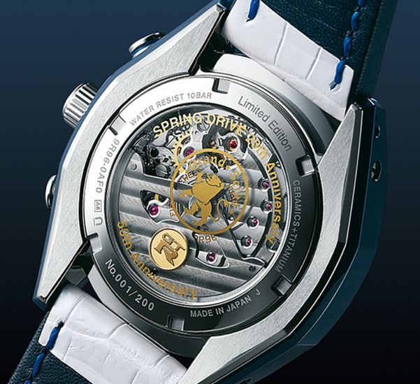 caseback view of Grand Seiko Spring Drive 20th & NISSAN GT-R 50th Anniversary Limited Edition watch