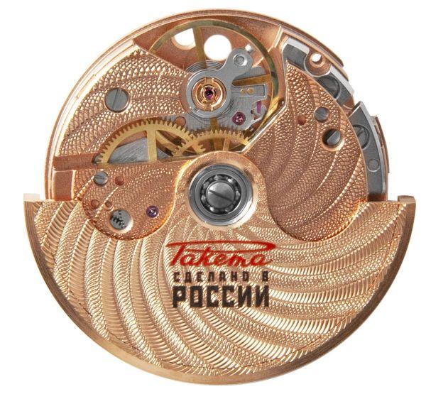 "Raketa ""Classic"" Automatic Watch decorated movement"