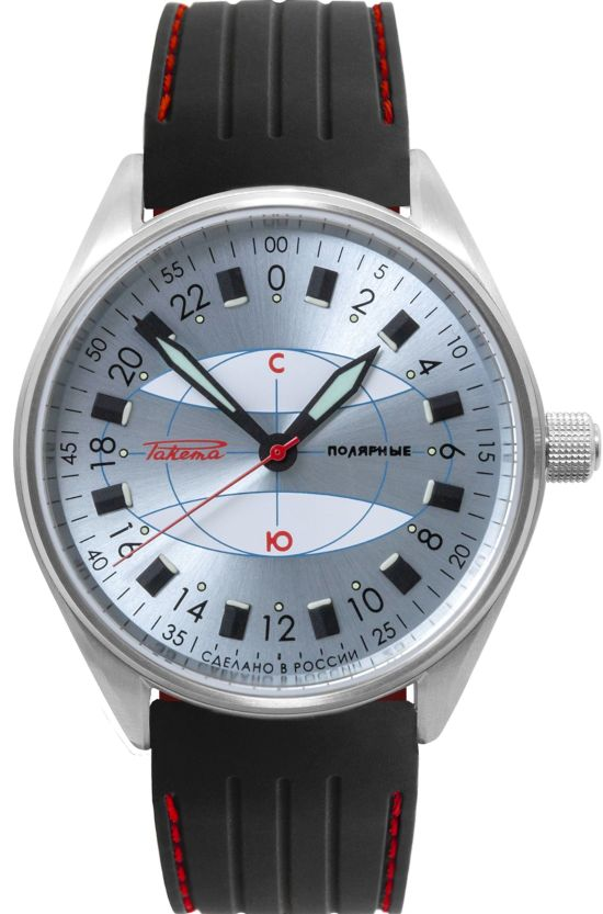 "Raketa ""Polar"" Automatic Watch"