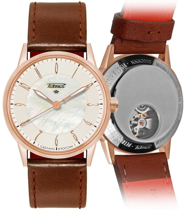 "Raketa ""Premier"" Automatic watch"