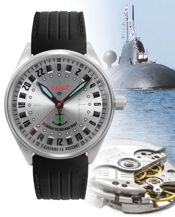 "Raketa ""Submariner"" Automatic Watch"