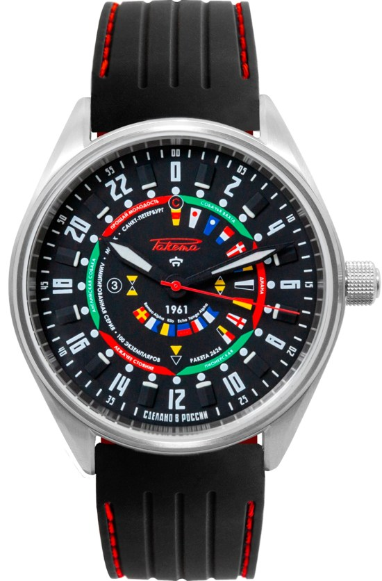 Raketa Seaman Automatic watch