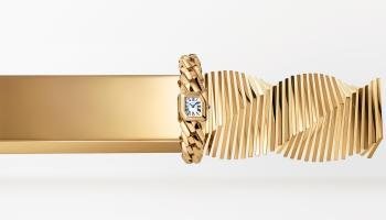 Cartier - The Maillon de Cartier Collection 2020