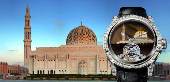 Louis Moinet Sultan Qaboos Grand Mosque Tourbillon