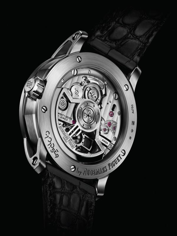 Audemars Piguet Code 11.59 Selfwinding Flying Tourbillon Aventurine white gold watch caseback view