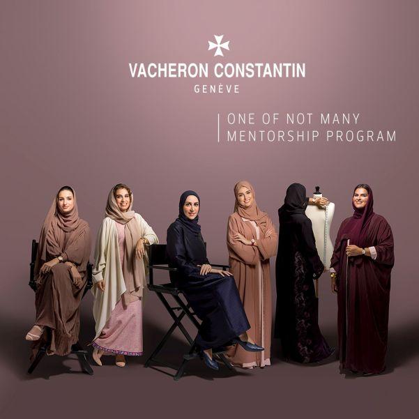 Vacheron Constantin One of Not Many Mentorship Program