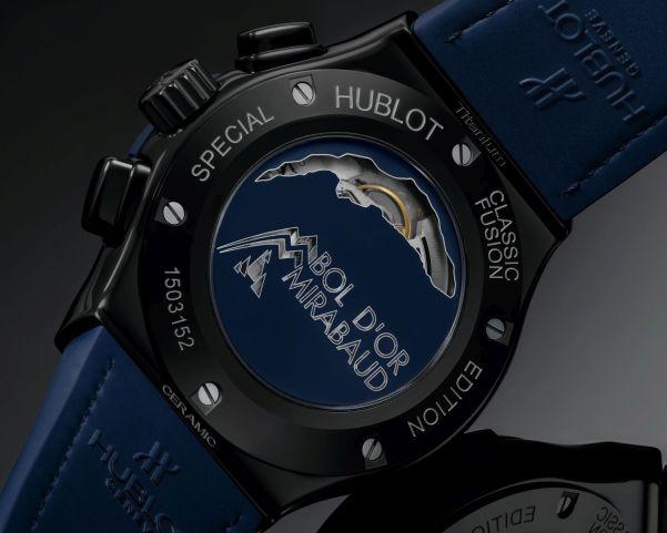 Hublot Classic Fusion Chronograph Bol d'Or Mirabaud