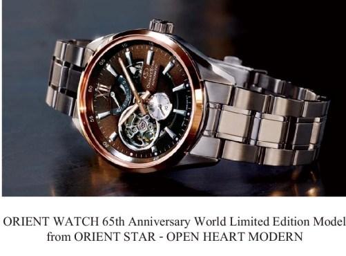 Orient Star Open-Heart Modern, Orient Watch 65th Anniversary World Limited Edition