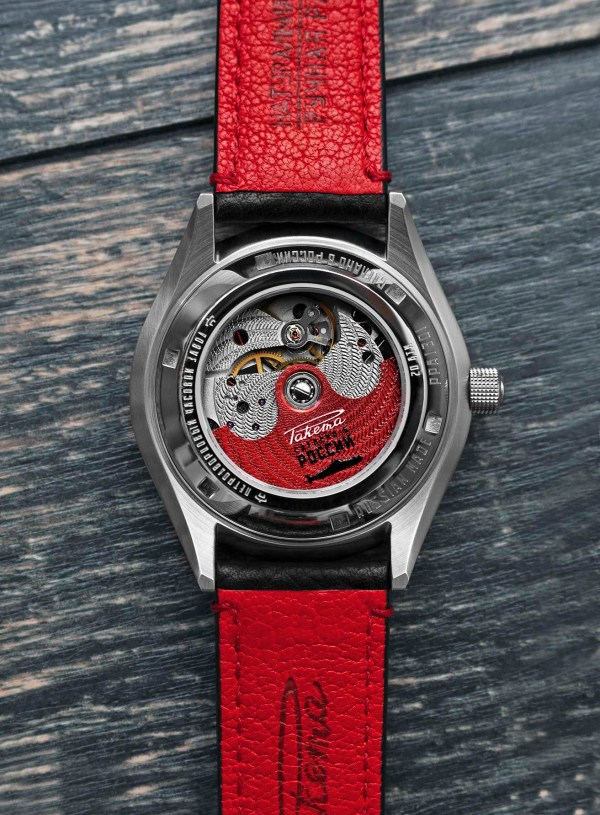 "Raketa ""Leopard 24"" Limited Edition automatic watch"