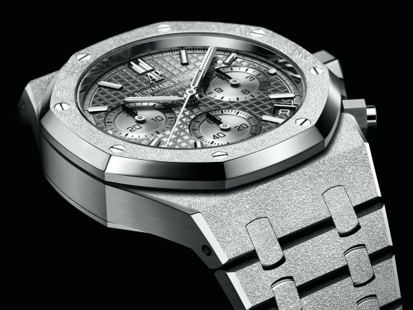 Audemars Piguet Royal Oak Frosted Gold Self-winding Chronograph Limited Edition 41mm