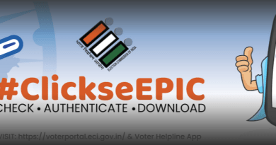 now download Voter Card on your mobile