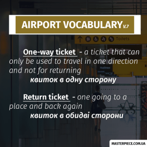 21 Useful English Vocabulary Words from Masterpiece which helps you to be confident during travelling. TOP 21 words of airport vocabulary
