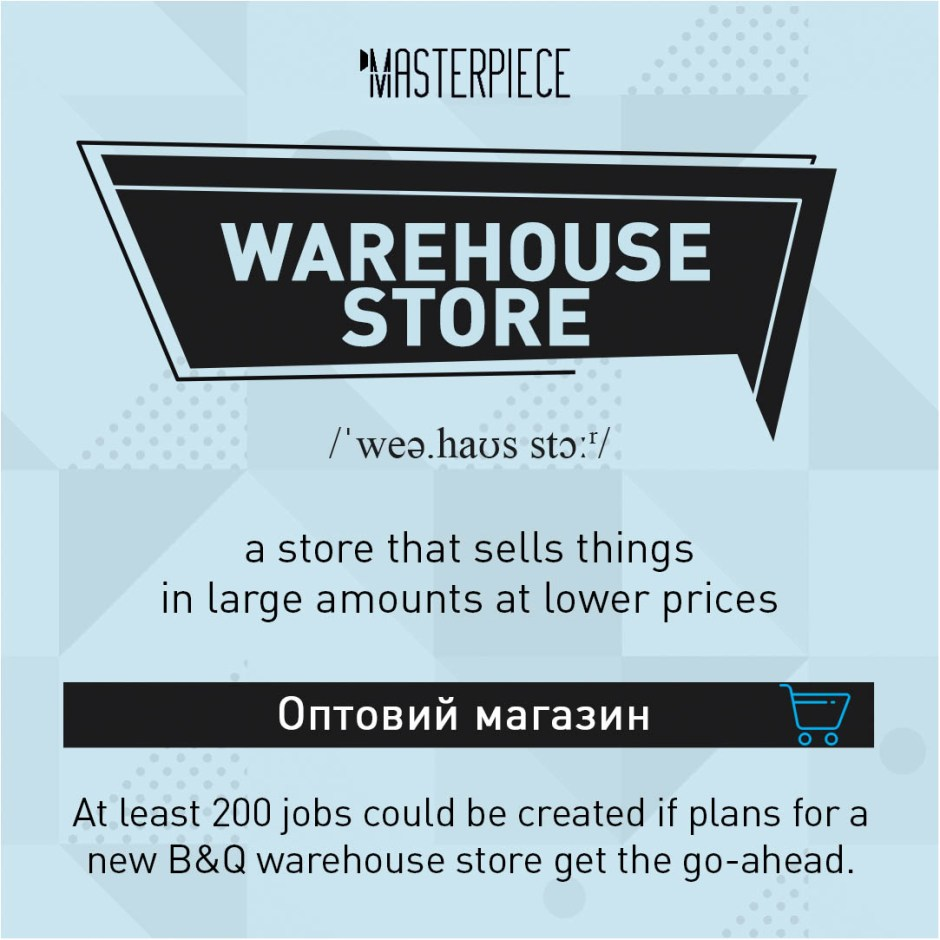 Warehouse store TOP 11 Shopping Vocabulary. Useful wordsto speak about shopping