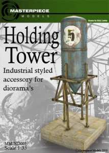 Holding Tower