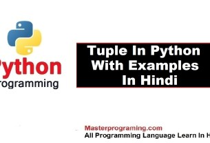 Python Tuple in Hindi | python tuple with examples in Hindi