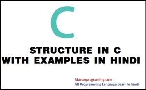 structure with examples in Hindi