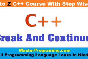 Break and Continue Statement in C++ in Hindi