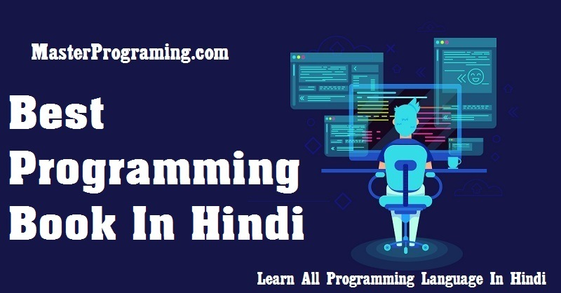 best programming book in hindi